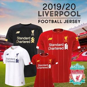 Liverpool Jersey Bola